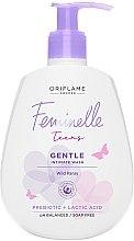 Parfémy, Parfumerie, kosmetika Měkký gel pro intimní hygienu - Oriflame Feminelle Gentle Intimate Wash