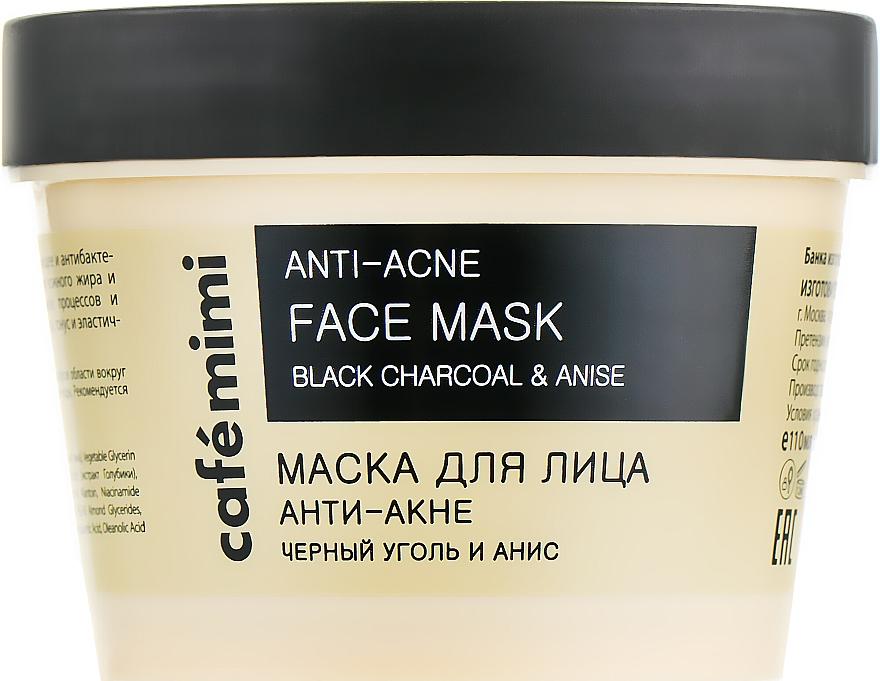 """Pleťová maska """"Proti akné"""" - Cafe Mimi Face Mask"""