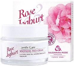 Parfémy, Parfumerie, kosmetika Uklidňující krém na obličej - Bulgarian Rose Rose & Joghurt Soothing Face Cream