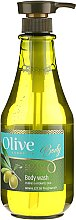 Parfémy, Parfumerie, kosmetika Sprchový gel - Frulatte Olive Body Wash