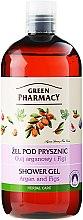 Parfémy, Parfumerie, kosmetika Sprchový gel Arganový a fíky - Green Pharmacy