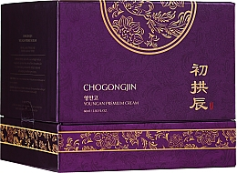 Parfémy, Parfumerie, kosmetika Pleťový krém - Missha Chogongjin Youngan Premium Cream
