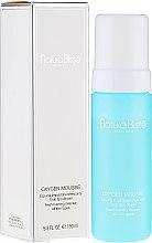 Parfémy, Parfumerie, kosmetika Oxygenová pěna - Natura Bisse Oxygen Mousse