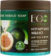 """Parfémy, Parfumerie, kosmetika Mýdlo na tělo a vlasy """"Smaragdové"""" - ECO Laboratorie Natural & Organic Body & Hair Emerald Soap"""