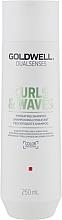 Parfémy, Parfumerie, kosmetika Šampon pro kudrnaté a vlnité vlasy - Goldwell Dualsenses Curls & Waves Hydrating Shampoo