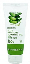Parfémy, Parfumerie, kosmetika Hydratační gel na obličej a tělo s aloe - Lebelage Aloe Moisture Purity 100% Soothing Gel