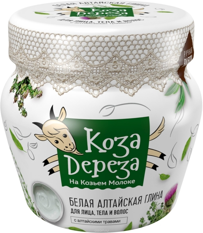 "Hlína pro obličej a tělo "" Altajská "" - Fito Kosmetik Koza- Dereza"
