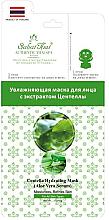 Parfémy, Parfumerie, kosmetika Hydratační maska 2 v 1 na obličej a krk - Sabai Thai Mask
