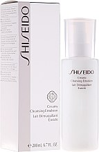 Parfémy, Parfumerie, kosmetika Emulze pro odstraňování make-upu - Shiseido Creamy Cleansing Emulsion
