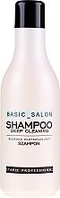 Parfémy, Parfumerie, kosmetika Šampon na vlasy - Stapiz Basic Salon Deep Cleaning Shampoo