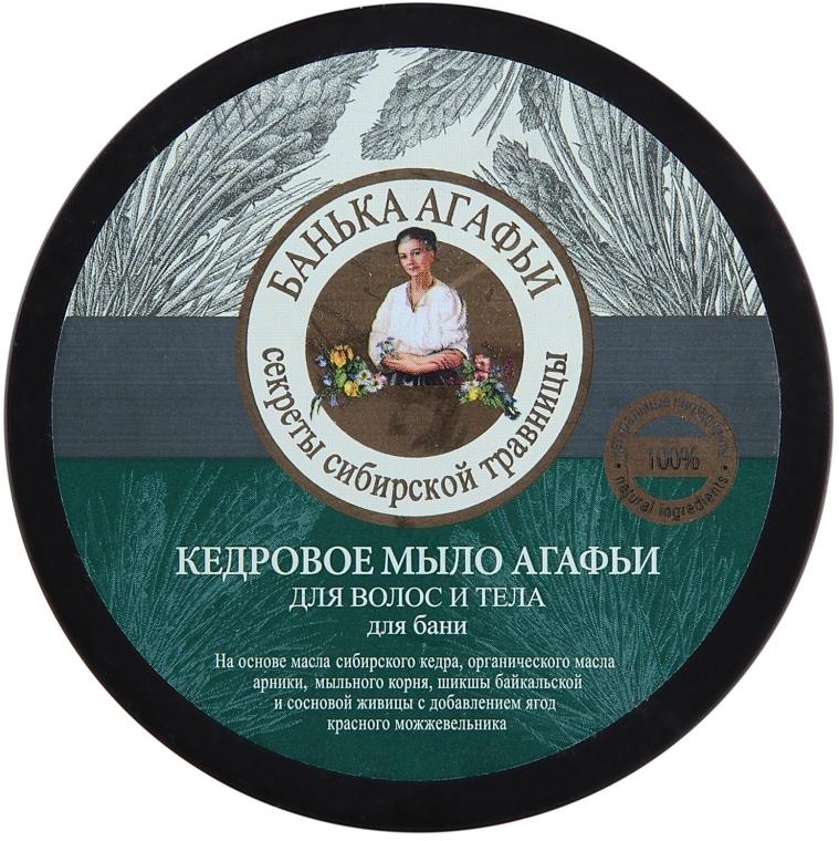 """Cedrové mýdlo Agafii """"Pro vlasy a tělo"""" - Recepty babičky Agafyy Lázeň Agafií"""