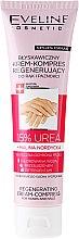 Parfémy, Parfumerie, kosmetika Krémový obklad na ruce a nohy - Eveline Cosmetics Regenerating Cream-Compress