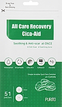 Parfémy, Parfumerie, kosmetika Náplasti na akné - Purito All Care Recovery Cica-Aid