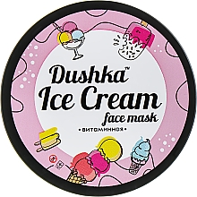 "Parfémy, Parfumerie, kosmetika Obličejová maska ""Vitamin"" - Dushka Ice Cream Mask"
