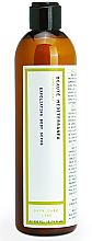 Parfémy, Parfumerie, kosmetika Exfoliační tělový peeling - Beaute Mediterranea Exfoliating Body Scrub