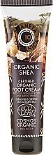 Parfémy, Parfumerie, kosmetika Výživný krém na nohy - Planeta Organica Organic Shea Foot Cream