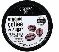 """Parfémy, Parfumerie, kosmetika Tělový peeling """"Brazilská káva """" - Organic Shop Body Scrub Organic Coffee & Sugar"""
