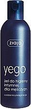 Parfémy, Parfumerie, kosmetika Pánský gel pro intimní hygienu - Ziaja Intimate gel for Men