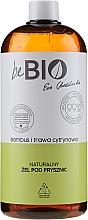 """Parfémy, Parfumerie, kosmetika Sprchový gel """"Bambus a lemongrass"""" - BeBio Natural Shower Gel"""