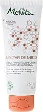 Parfémy, Parfumerie, kosmetika Uklidňující krém na ruce - Melvita Nectar De Miels Hand Cream