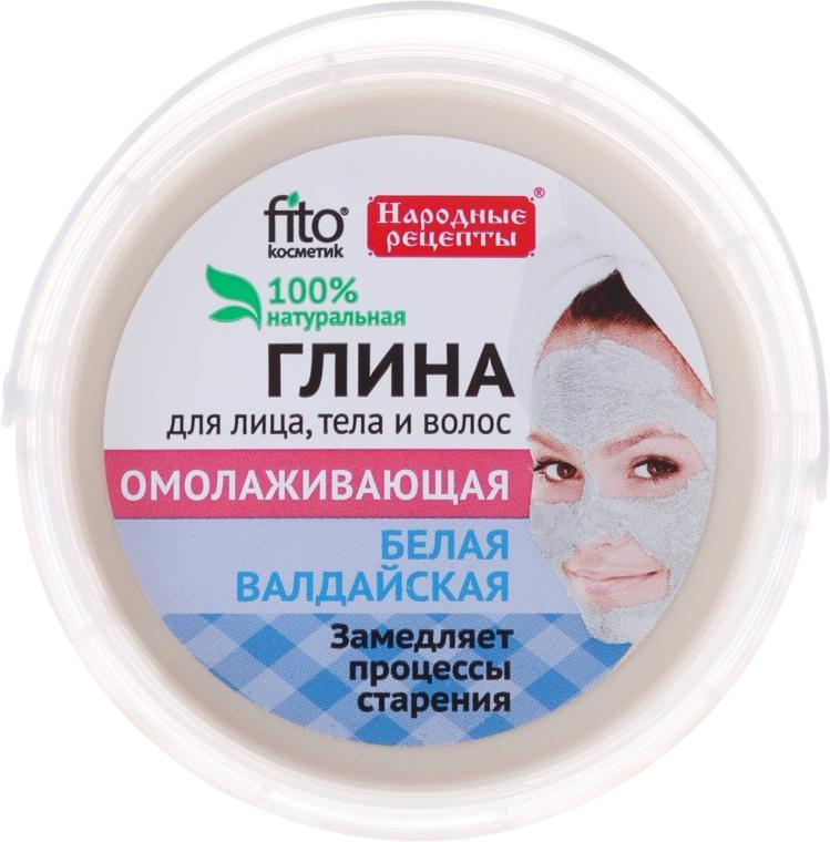 """Valdai bílá hlína na obličej, tělo a vlasy """"Omlazující"""" - Fito Kosmetik  — foto N2"""