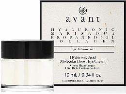 Parfémy, Parfumerie, kosmetika Anti-age krém na oční okolí s kyselinou hyaluronovou - Avant Skincare Hyaluronic Acid Molecular Boost Eye Cream