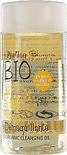 Parfémy, Parfumerie, kosmetika Čisticí olej na obličej - Marilou Bio Cleansing Oil