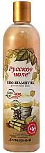 Parfémy, Parfumerie, kosmetika Bio šampon s keratinem Dehtový - Fratti NV Ruské pole