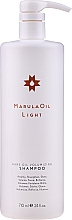 Parfémy, Parfumerie, kosmetika Objemový šampon s marulovým olejem - Paul Mitchell Marula Oil Light Volumizing Shampoo