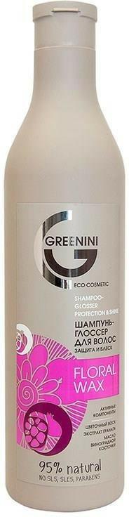 Šampon na vlasy Ochrana a lesk - Greenini — foto N1