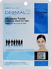Parfémy, Parfumerie, kosmetika Essenční maska pro muže - Dermal Moisture Facial Mask for Men