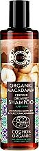Parfémy, Parfumerie, kosmetika Šampon na vlasy zářící - Planeta Organica Organic Macadamia Natural Hair Shampoo