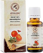 Parfémy, Parfumerie, kosmetika Měsíčkový kosmetický olej - Aromatika