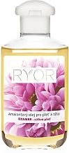 Parfémy, Parfumerie, kosmetika Amarantový olej na pokožku obličeje a tělo - Ryor Ryamar