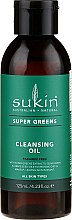 Parfémy, Parfumerie, kosmetika Čistící olej pro odstranění make-upu - Sukin Super Greens Cleansing Oil