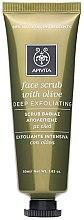 Parfémy, Parfumerie, kosmetika Peeling na obličej s olivami - Apivita Face Scrub With Olive