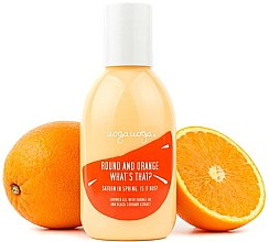 Parfémy, Parfumerie, kosmetika Sprchový gel s pomerančovým olejem a extraktem z černého rybízu - Uoga Uoga Shower Gel