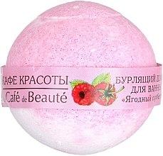"Parfémy, Parfumerie, kosmetika Kopelová bomba ""Jahodový sorbet"" - Le Cafe de Beaute Bubble Ball Bath"