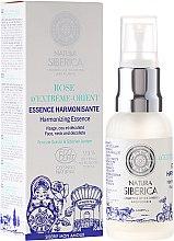 Parfémy, Parfumerie, kosmetika Harmonizující esence pro obličej, krk a dekolt - Natura Siberica Mon Amour Rose d`Extreme-Orient Harmonizing Essence