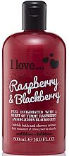 Parfémy, Parfumerie, kosmetika Sprchový krém a pěna do koupele - I Love... Raspberry & Blackberry Bubble Bath And Shower Creme
