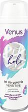 Parfémy, Parfumerie, kosmetika Gel na holení - Venus Holo Sensitive