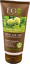 Parfémy, Parfumerie, kosmetika Krém na nohy Antibakteriální - ECO Laboratorie Foot Cream