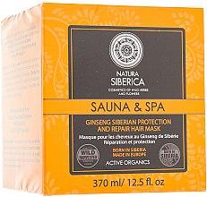 Parfémy, Parfumerie, kosmetika Maska pro ochranu a obnovu vlasů - Natura Siberica Sauna & Spa