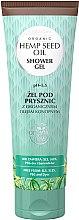 Parfémy, Parfumerie, kosmetika Sprchový gel s organickým konopným olejem - GlySkinCare Hemp Seed Oil Shower Gel