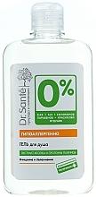 Parfémy, Parfumerie, kosmetika Sprchový gel - Dr. Sante 0 Percent