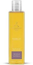 Parfémy, Parfumerie, kosmetika Sprchový olej - Aromatherapy Associates De-Stress Muscle Shower Oil
