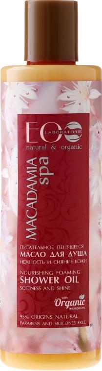 Vyživný pěnivý olej do sprchy pro jemnou a zářící pokožku - ECO Laboratorie Macadamia SPA Shower Oil — foto N1