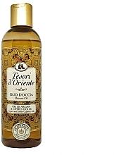 Parfémy, Parfumerie, kosmetika Sprchový olej - Tesori d'Oriente Argan And Sweet Cyperus Oils