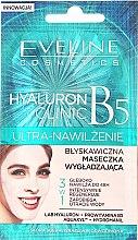 Parfémy, Parfumerie, kosmetika Okamžitě vyhlazující maska - Eveline Cosmetics Hyaluron Expert Ultra-Hydration Smoothing Mask