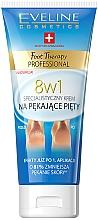Parfémy, Parfumerie, kosmetika Krém na popraskané paty 8v1 - Eveline Cosmetics Foot Therapy Professional